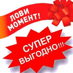 При покупки 30 фл Карипазима гель «Папаин актив» в подарок до 30 июня!